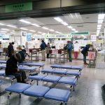 メールマガジン第68号:「日本は遅れている?!『マイナンバーの活用法』」