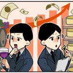 メールマガジン第81号:「ワインづくり、チーズづくりと金融」