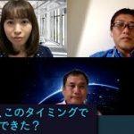 【ZUVA TV】2nd – 第2回:【なぜ実現できた?】airbnbがコロナ禍に約1000億円の大型調達、その切実な背景とは?