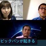 【ZUVA TV】2nd – 第3回・4回:テレワークが「当たり前」になった先に来る未来とは?産総研のレポートから占う! & コロナの業界別影響がデータ分析で判明、どうなる今後の日本経済!?(SimilarWebレポートより)