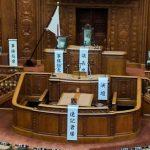 メールマガジン第136号:「日本の国会の非常識」
